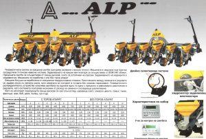 ALP -pneum2
