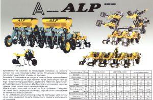 alp11